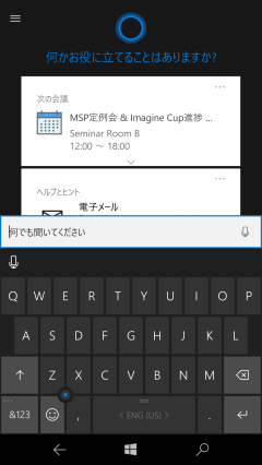 wp_ss_20161211_0013